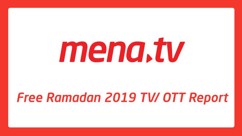 Ramadan 2019 Drama Highlights